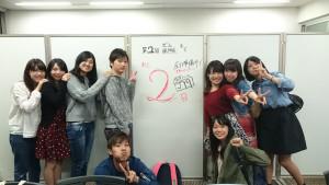 写真2 (2)